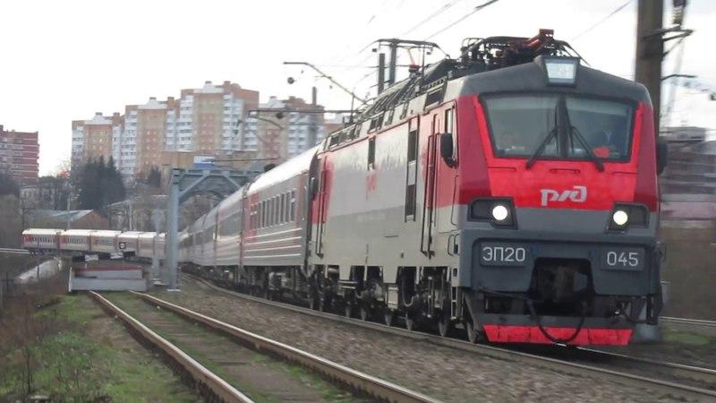 Электровоз ЭП20 045 с поездом№740А Брянск Москва станция Нара 19 04 2018