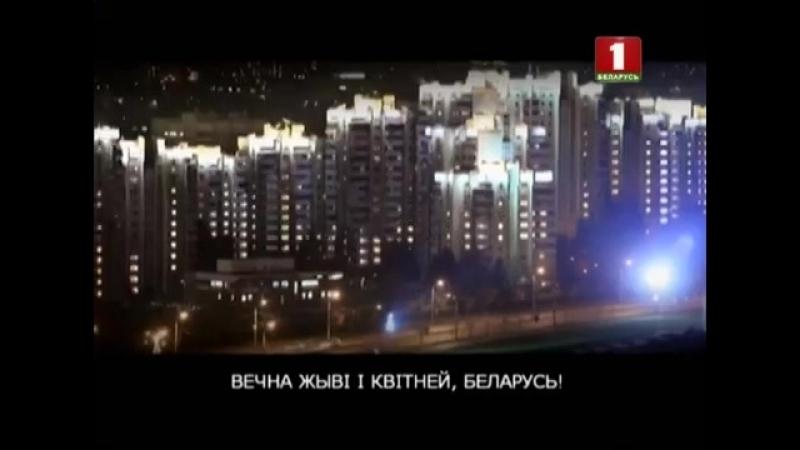 Последний конец эфира в 4:3 (Беларусь-1, 29.03.2018)