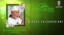 Raga Shivaranjani - Ustad Bismillah Khan (Album: Maestro's Choice Series One)