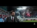 Смотреть фильм премьера Тренер новинки кино 2018 спорт драма онлайн в хорошем качестве HD cvjnhtnm abkmv nhtyth трейлер