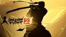 Shadow Fight 2 БОЙ С ТЕНЬЮ 2 ПРОХОЖДЕНИЕ - ПО ДОРОГЕ К СЕГУНУ