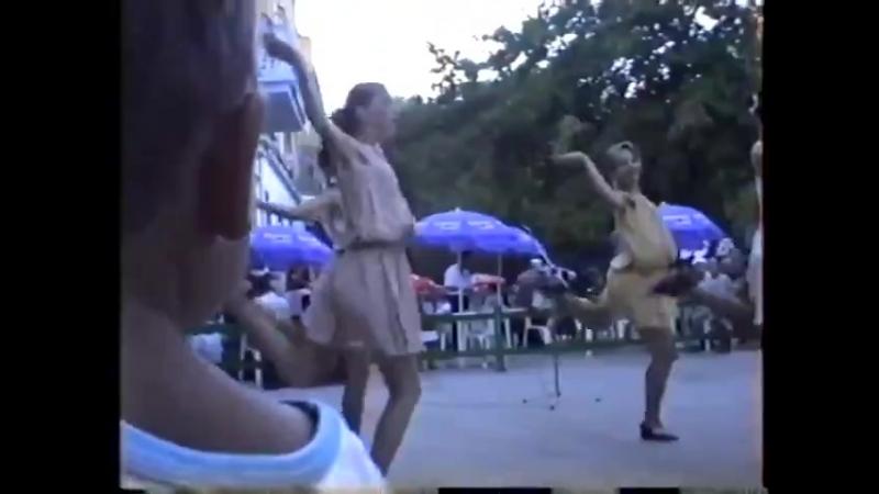День города Феодосии 1998 г.
