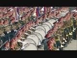 Мы - армия страны и марш Прощание Славянки 2017