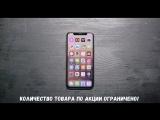 📈Лучшие реплики Apple Айфон 🥇 2018 iPhone X 📱 и iPhone 8 / 8 Plus 🔥