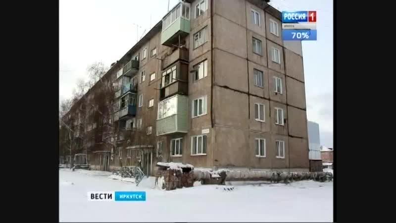 Больница детский сад и часть жилых домов остались без холодной воды в Вихоревке