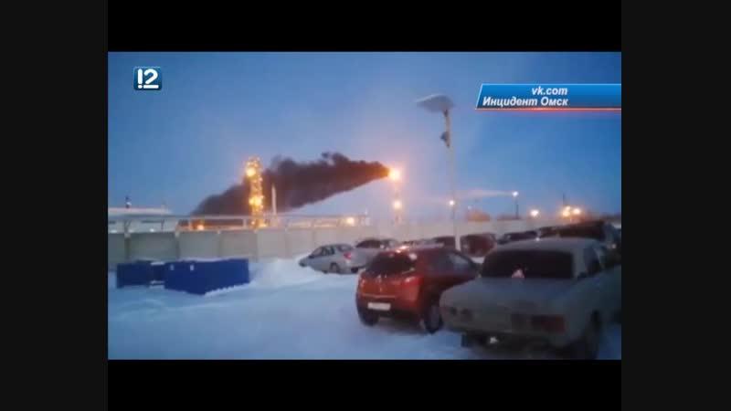 Омичей обеспокоил дым над заводом Полиом
