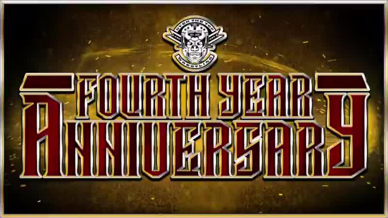 2018.10.13 - Tomohiro Ishii vs. KUSHIDA - OTT Fourth Anniversary Show