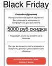 Денис Гусев фото #35