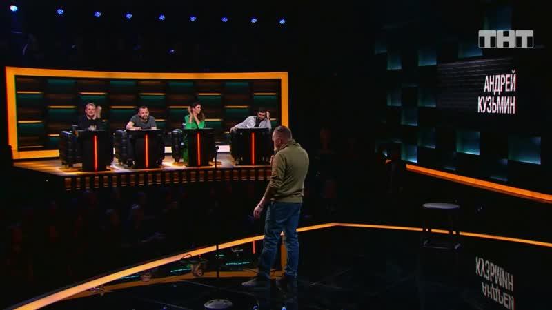 Андрей Хопкинс Кузьмин - Секс-шоп