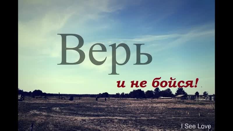 Kak_pravilno_verit_v_Boga__(MosCatalogue.net) — копия