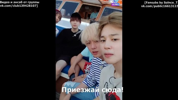 BTS BON VOYAGE (3-ий сезон)1-ый особый эпизод [RUS SUB]