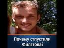В деле Сергея Мурашова появился реальный грабитель