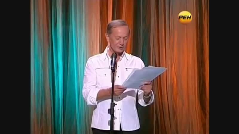2011г. «Тырлы и глоупены» концерт М.Задорнова