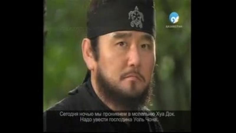 Ұлы ханша Сон Док 25.бөлім