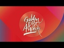 LIVE - 33rd GOLDEN DISC AWARDS 2019 (BTS, TWICE, EXO, BLACKPINK And More)