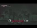 Bobhwan bobby scares jinhwan