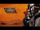 Стрим 18 19 08 2018 Fallout New Vegas 1