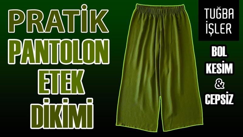 Pantolon Etek Yapımı - Cepsiz ve Beli Lastikli Bol Pantolon Dikimi (KENDİN YAP) | Tuğba İşler