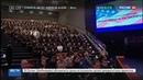 Новости на Россия 24 • В Далласе похоронили полицейских, ставших жертвами снайпера