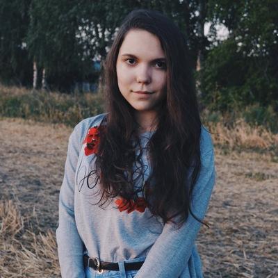 Саша Глушенкова