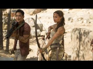 Трейлер. tomb raider: лара крофт (2018)  дубляж 