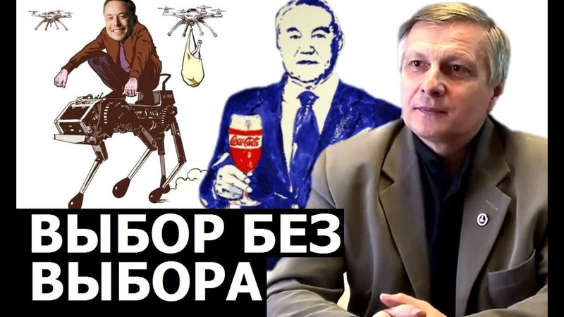 Почему Казахстан выбрал ракету Илона Маска. Валерий Пякин.