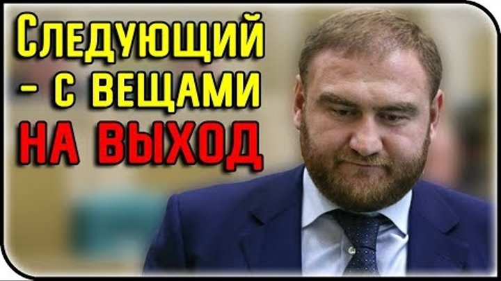 Рауф Арашуков конец черкесского графа Монте Кристо