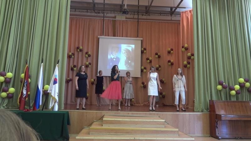 Наш выпускной, поют и танцуют мамы!
