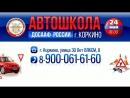 ДОСААФ сбор 24.05.2018