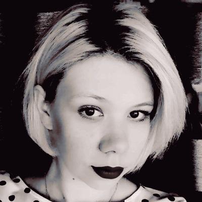 Ульяна Фролова