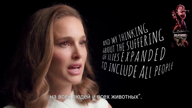 Natalie Portman tells the story of Isaac Singer Rus Subs