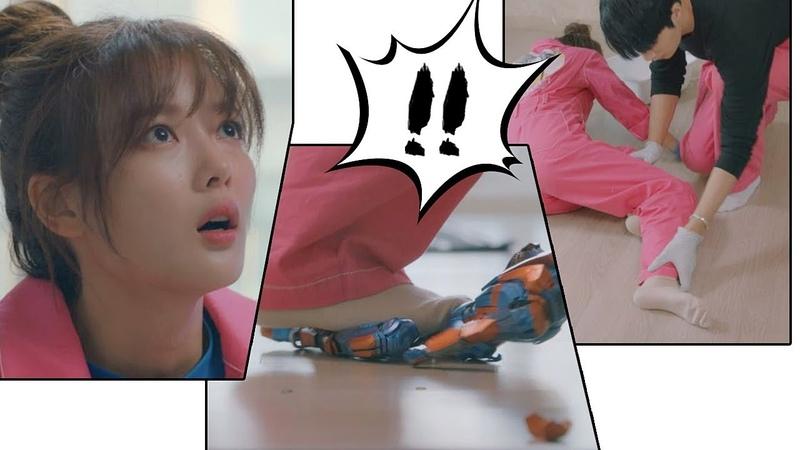 [대형사고] 한정판 피규어를 박살 낸 김유정(Kim You-jung) (어떡해..) 일단 뜨겁게 청4