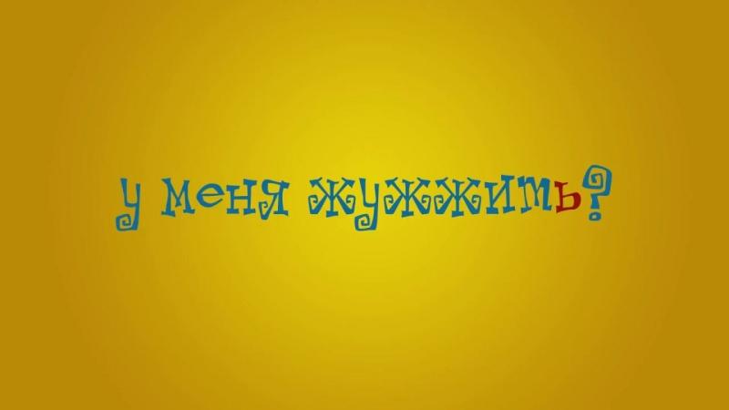 Кинетическая типографика