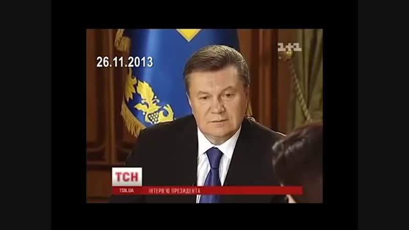 Виктор Янукович о требованиях МВФ поднятия тарифов и подписания Соглашения с ЕС