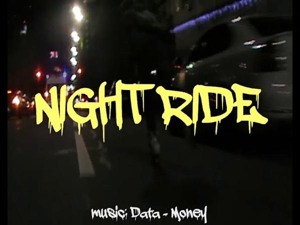Ночные Роллеры Киева. Night Ride