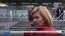 Новости на Россия 24 Минская резня бензопилой преступнику может грозить смертная казнь
