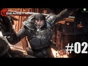 Прохождение игры Gears of War: Ultimate Edition ► Xbox One ► часть 2