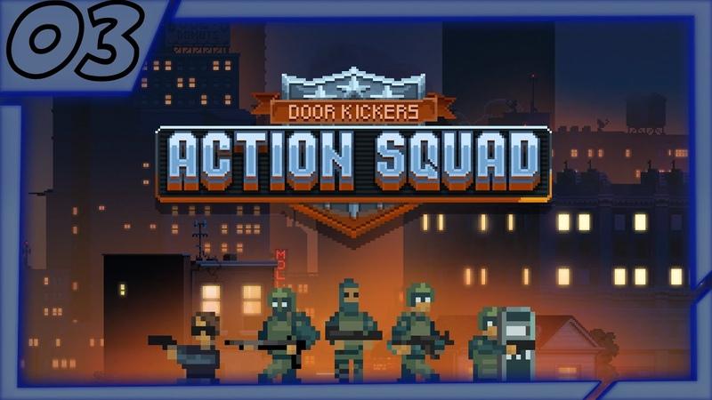 Пошел Расстреливать Заложников Door Kicker Action Squad 03