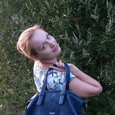Маргарита Демченко