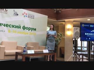Бизнес-форум в Карелии