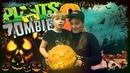 Растения против зомби 2 Halloween пиньята ТЫКВА на ХЭЛЛОУИН Plants vs Zombies