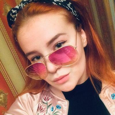 Екатерина Брандт