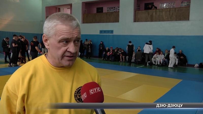 Дзю Дзюцу відкритий чемпіонат області