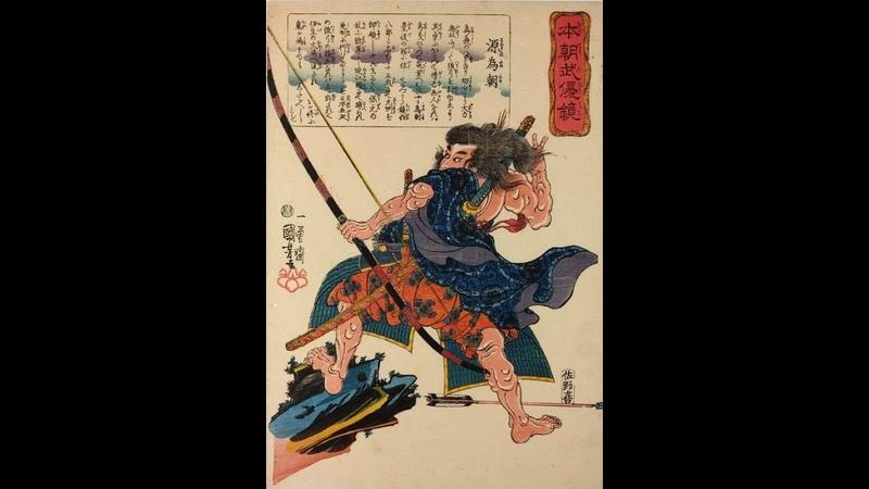 Воины и императоры Самураи захватывают власть. Лектор - Максим Брехунец