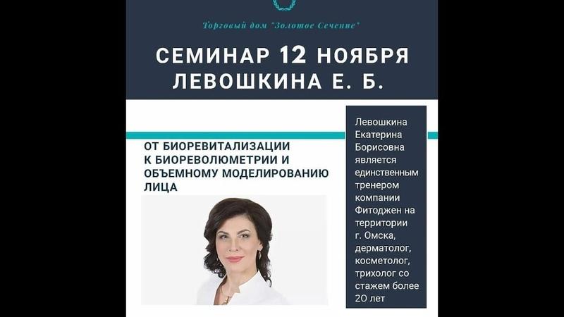 ЦайтГард 1 и 2 от Екатерины Левошкиной на канале Светланы Кротковой