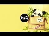 Panda Eyes - The Beauty The Lazergun