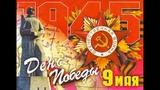 День победы!!! 9 Мая в адаптивная школа-интернат №16 г. Омск