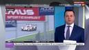 Новости на Россия 24 В Австрии прошла третья гонка сезона европейской серии Ле Ман