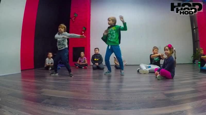Dance Mix 5-9 лет - Заключительный экзамен 2018 год - Школа Танцев House Of Dance в Одинцово