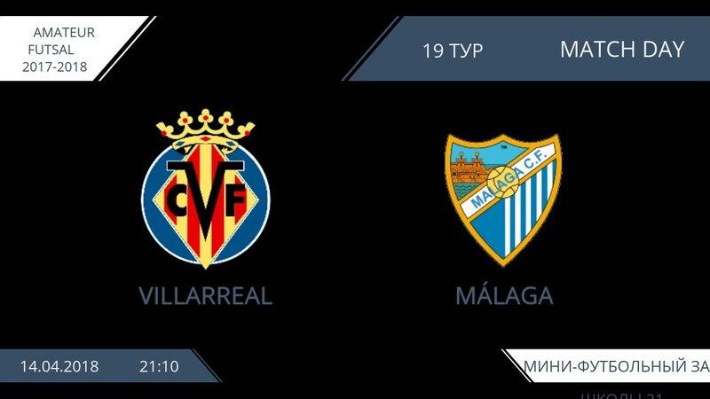 14.04.2018 Villarreal - Malaga.Nizhny Tagil. Afl.